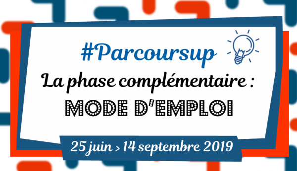 Phase complementaire parcoursup